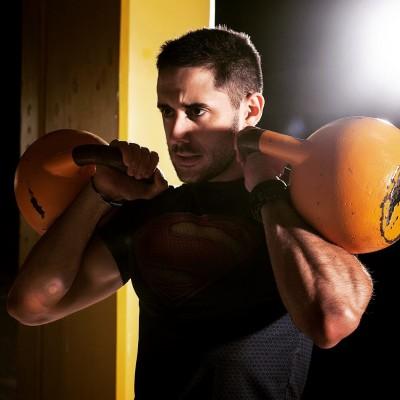 Coach sportif de remise en forme | Alexandre